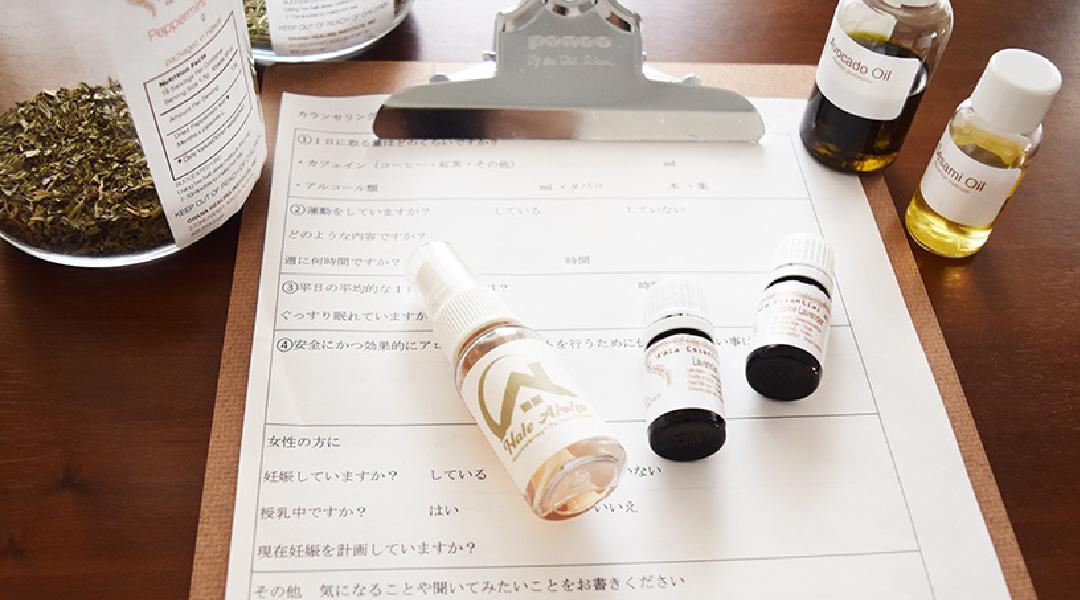 Aromatherapy Counseling